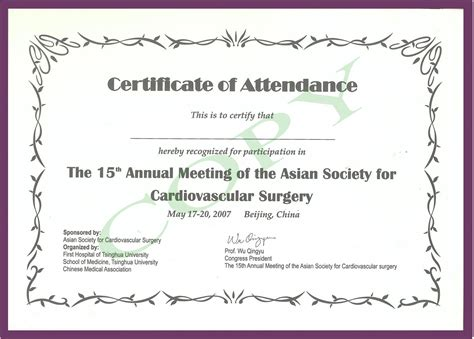 certificate of attendance seminar template continued edeucation