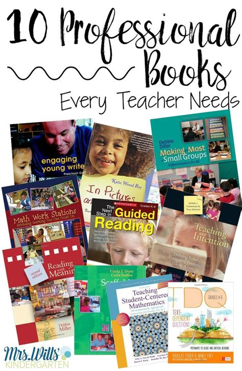 professional development books for kindergarten 539 | 10 professional books