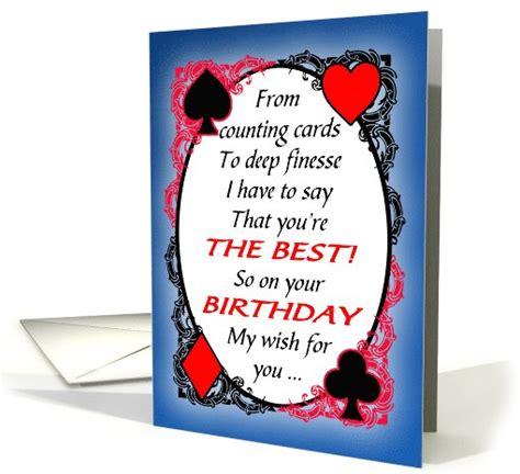 bridge player  partner funny birthday card