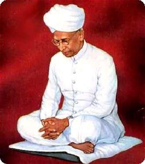 sarvepalli radhakrishnan life  writings