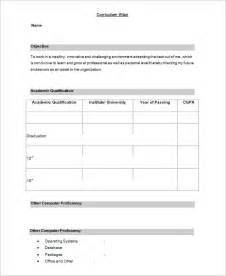 cv format for freshers bcom pdf reader 28 resume templates for freshers free sles exles formats download free premium