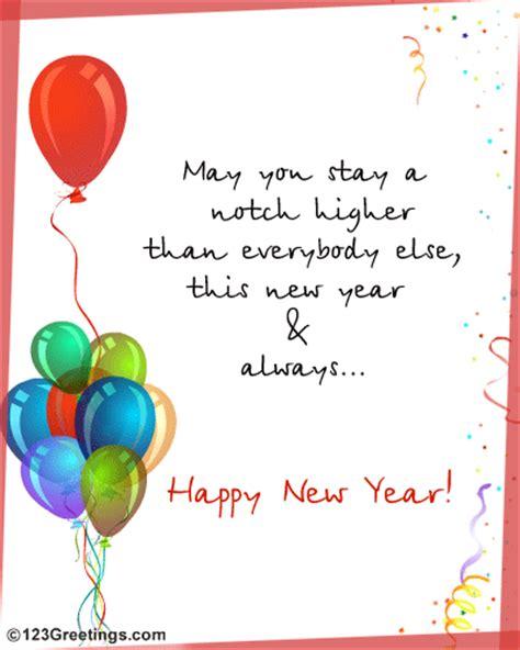 year inspiring   happy  year ecards