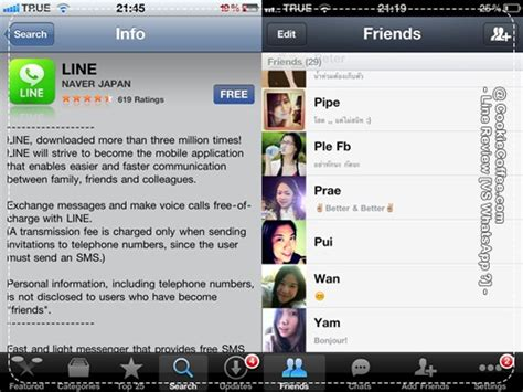 phone chat lines free phone chat lines in atlanta html autos weblog