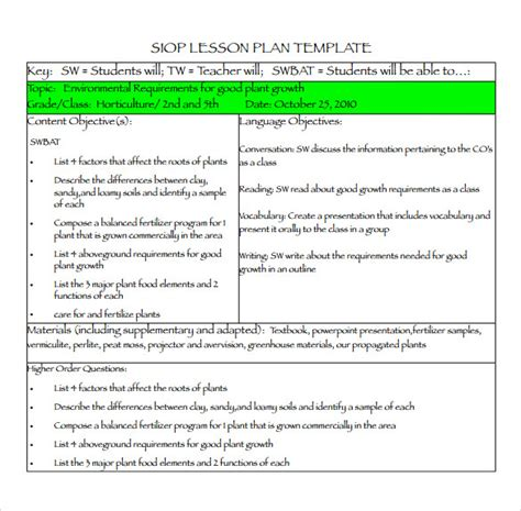 9+ Siop Lesson Plan Templates  Sample Templates