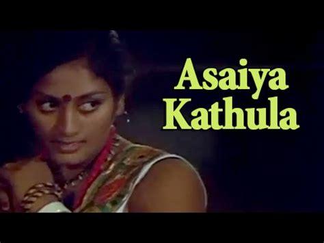 Tamil Song Aasai Adhigam Vachu Descargar Mp3