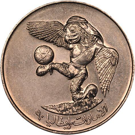 United Arab Emirates Dirham KM 15 Prices & Values | NGC