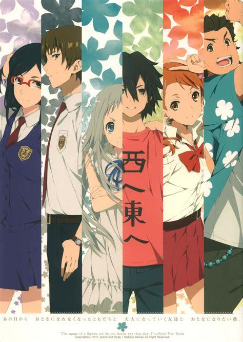 nama anime anohana tv s home ano hi mita hana no namae o bokutachi wa mada