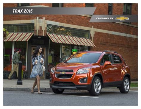 2015 Chevy Trax  Omaha Area Chevy Dealership