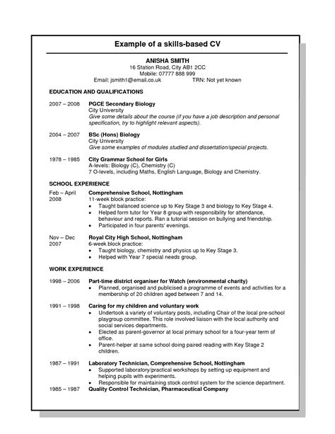 resume example for skills section resume examples templates resume examples skills and