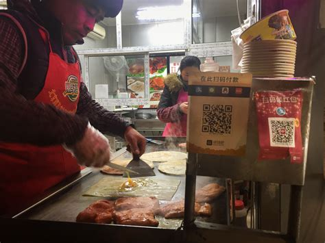 chinas obsession  qr codes technode