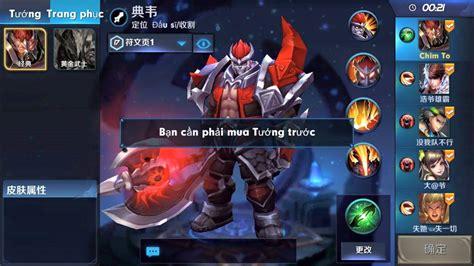 Hack Game Mobile Legends