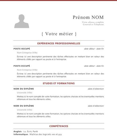cv model en francais word exemple de cv pour  emploi psco