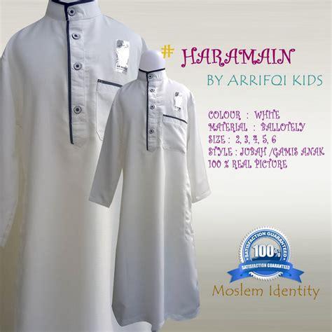 Itulah sedikit pembahasan kali ini mengenai model baju gamis remaja. Gamis Anak Remaja Laki Laki - Gambar Islami