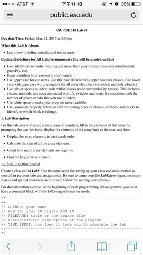 Solved: Ooo AT&T 11:18 Public Asu.edu ASU CSE 110 Lab Due