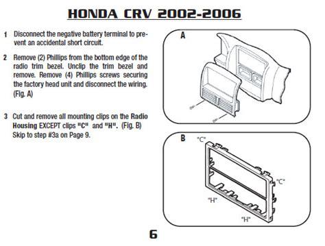 2004 Honda Cr V Radio Wiring Diagram by 2003 Honda Crvinstallation
