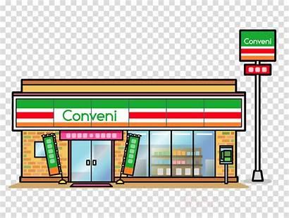 Convenience Clipart Arubaito Library Kissclipart
