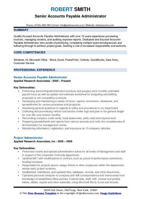 accounts payable administrator resume samples qwikresume
