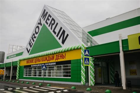 leroy merlin to invest 31 million in supermarket in almaty