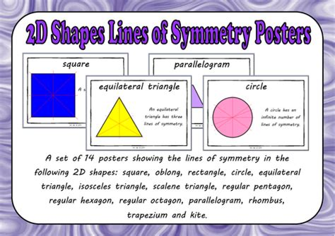 2d shape lines of symmetry posters by mrs bee teaching