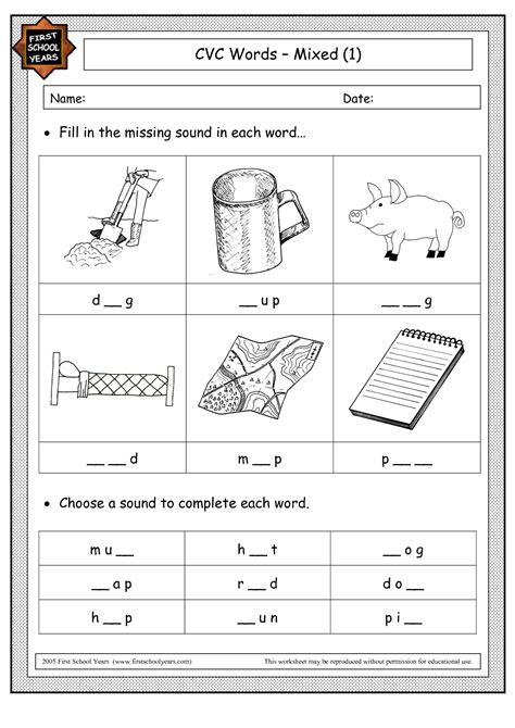 short  worksheets   grade