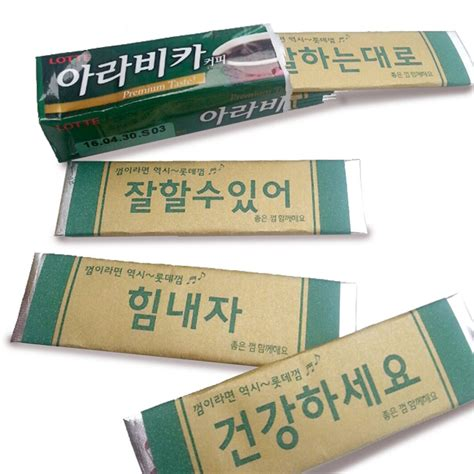 See over 2,304 chewing gum images on danbooru. Lotte Coffee Chewing Gum 26G - WaNaHong