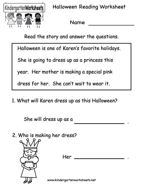 kindergarten reading worksheet printable free