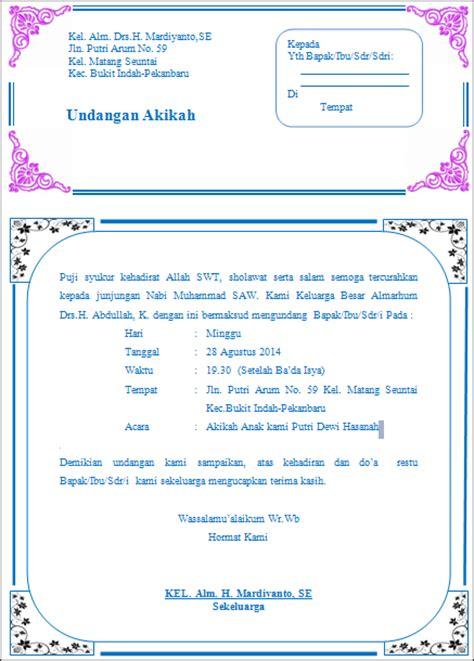 contoh undangan aqiqah   tua contoh isi undangan