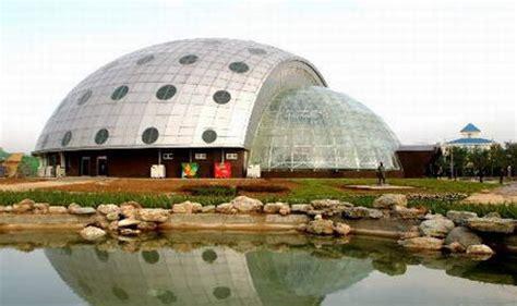 yangling shaanxi province chinaorgcn