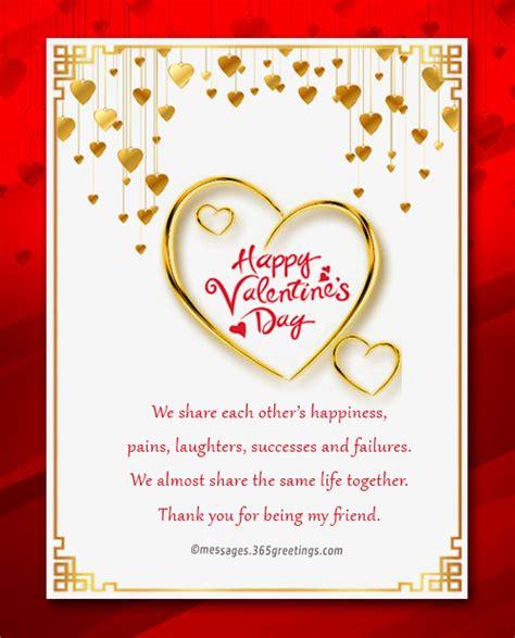 Valentine's Day Friends Message