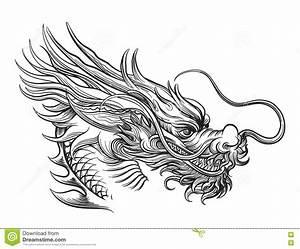 Hand Drawn Chinese Dragon Head Stock Vector - Illustration ...