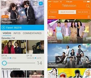 Télé En Streaming : 6 applications pour regarder des films en streaming sur ios et android info idevice ~ Maxctalentgroup.com Avis de Voitures