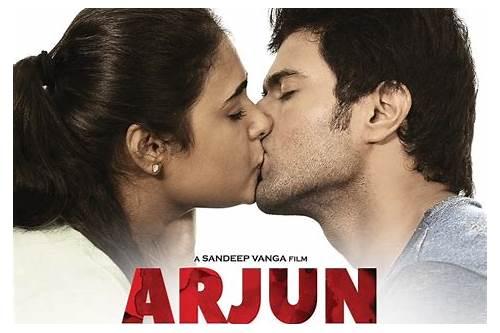 arjun reddy 2017 full telugu movie download hdrip 720p