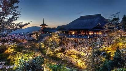 Desktop Japanese Japan Backgrounds Sun Rising Land