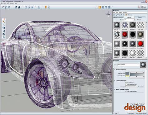 Car Design Software,car Body Design Software