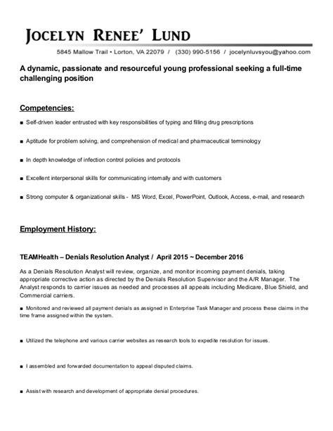 jocelyn renee dominick resume 1 17