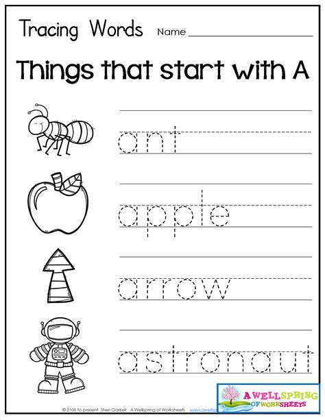 tracing words things that start with a z kindergarten