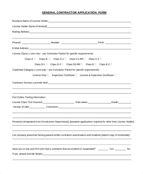 sample contractor form   documents