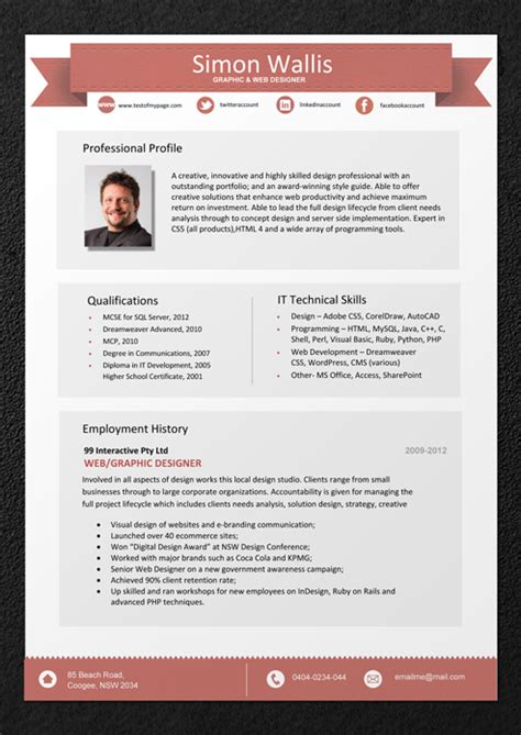 Modern Resume Components by Resume Templates Professional Resume Template