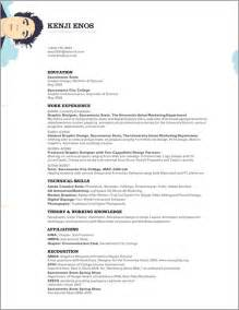 resume for designers exles of impressive resume designs