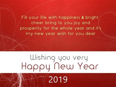 Happy New Year 2019 Quotes, Wishes, Messages & Greetings