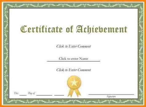 certificate templates   beepmunk