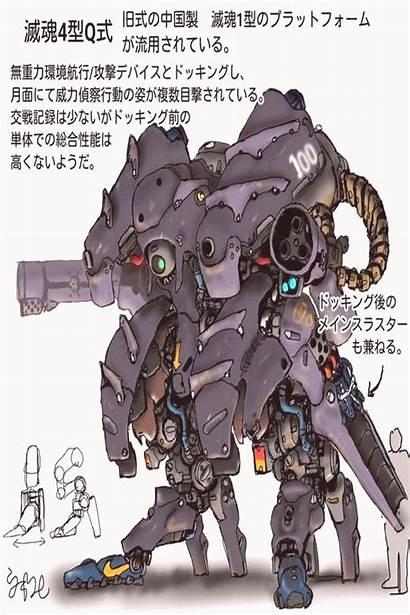 Robot Robots Concept Fallout Future Gundam Mecha