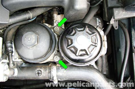 bmw   series power steering reservoir removal