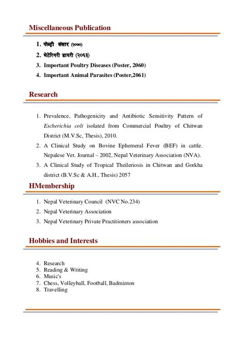 How To Write Attended In Resume by How To Write A Objective For Resume 7 How To Write