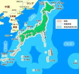 排他的経済水域:... 領海 接続海域 排他的経済水域