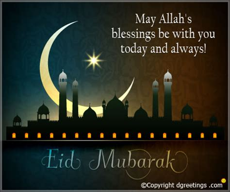 eid mubarak messages eid mubarak sms wishes dgreetings