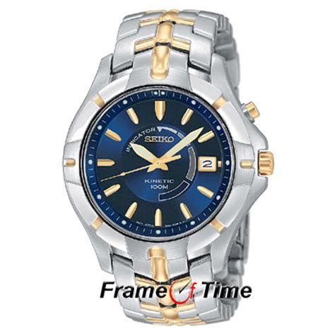 Jam Seiko Kinetic Blue Gold seiko s two tone gold steel kinetic blue date