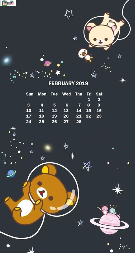 february  calendar wallpaper