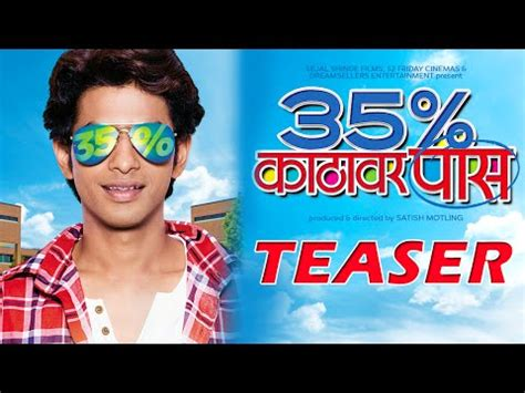 free download new marathi movies