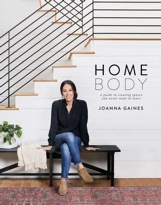 homebody  guide  creating spaces